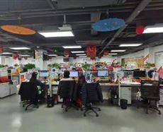 北京市海淀区软件园西二路西北旺东路10院10号楼