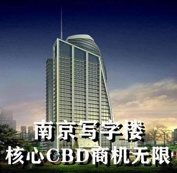 核心CBD商机无限