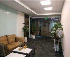 棕榈泉国际中心