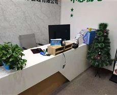 渝北区龙头寺昆仑大道46号