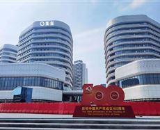广东省广州市黄埔区开创大道2511号