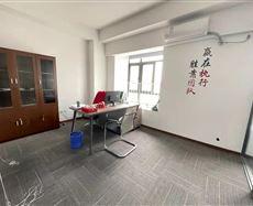 渝中 大坪石油路1号(原重庆科技学院)